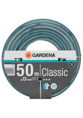 Поливной Шланг Gardena 18010